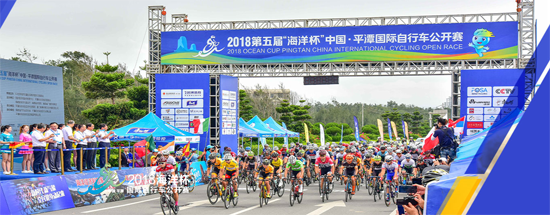 """In 2018, the """"Ocean Cup"""" Pingtan International Cycling Open for the first time enabled Haishan Heavy Equipment to participate in event guarantees"""