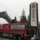 海山机械高端污染清除车首秀北京会议中心 获行业领导和观众好评