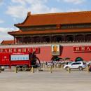 国内首台重型道路污染清除车亮相北京