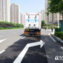 长安街清扫就用它! 山东首辆道路污染清除车亮相李沧