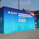 受邀参加2019第五届河北省城乡环境卫生设施与固体废弃物处理技术博览会成焦点