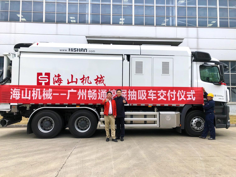挖掘抽吸车入驻广东,为管网施工保驾护航